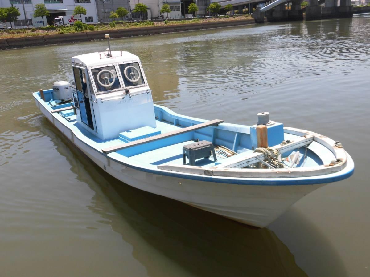 【愛知県】藤井造船32ー4スト130馬力×2機掛け_画像1