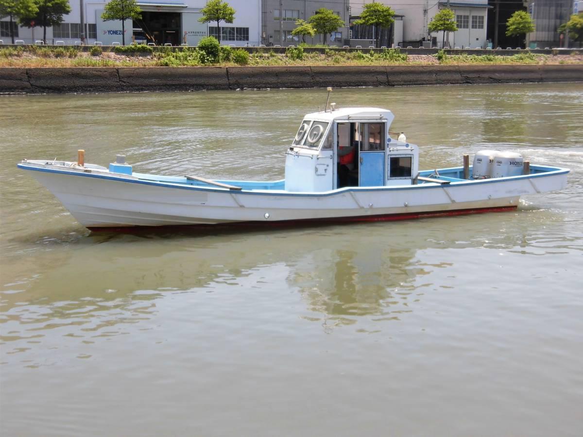 【愛知県】藤井造船32ー4スト130馬力×2機掛け_画像2