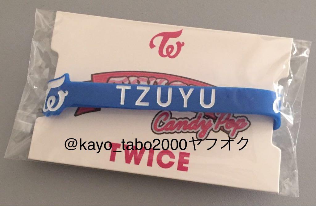 ヤフオク Twice Candy Pop リリイベ ハイタッチ会 公式グ
