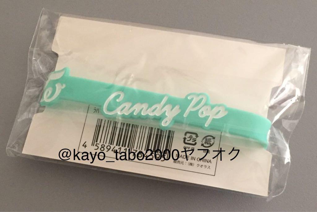 代購代標第一品牌 樂淘letao Twice Candy Pop リリイベハイタッチ会