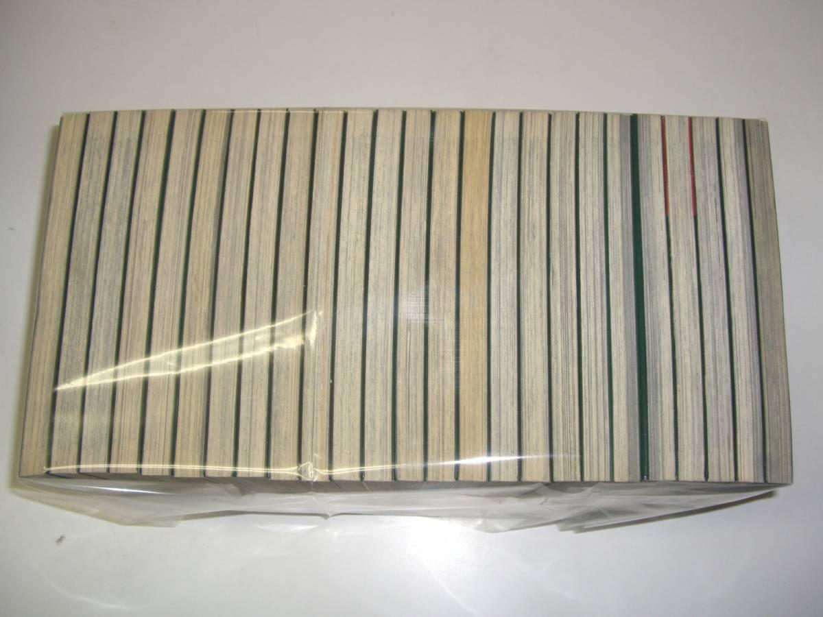 ツバサ  1~25巻まで揃い   作:CLAMP