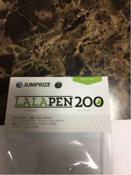ララペン マグナム 大人気 サンマ 200 新品未使用 検ガンマ カーペンター_画像2
