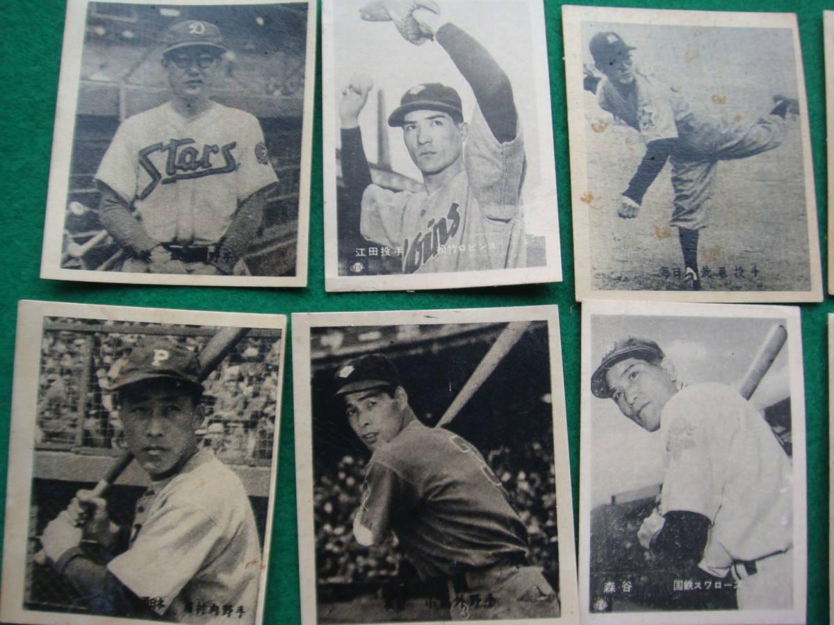 古い野球選手の写真・プロマイド 37枚 検索プロ野球 東急松竹ロビンズ 毎日西鉄西日本 国鉄中日金星大映巨人時代_画像2