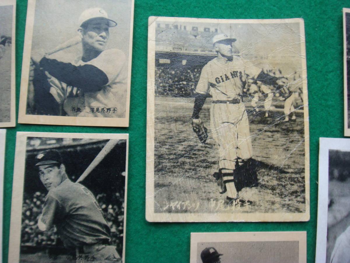 古い野球選手の写真・プロマイド 37枚 検索プロ野球 東急松竹ロビンズ 毎日西鉄西日本 国鉄中日金星大映巨人時代_画像3