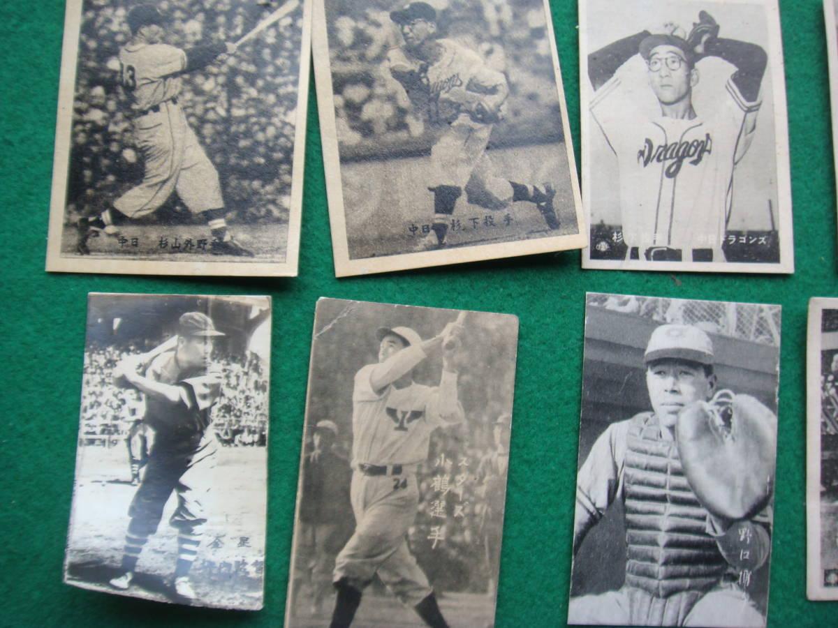 古い野球選手の写真・プロマイド 37枚 検索プロ野球 東急松竹ロビンズ 毎日西鉄西日本 国鉄中日金星大映巨人時代_画像5