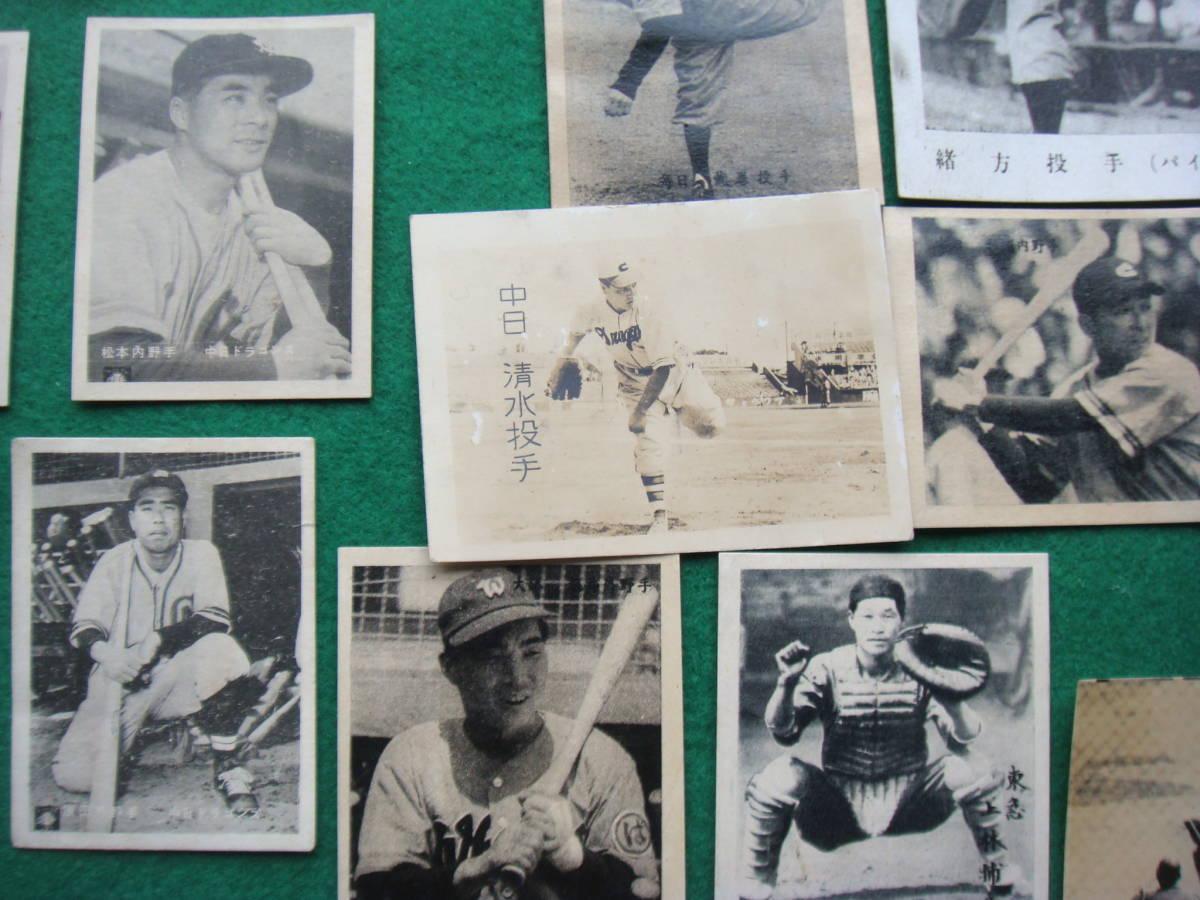 古い野球選手の写真・プロマイド 37枚 検索プロ野球 東急松竹ロビンズ 毎日西鉄西日本 国鉄中日金星大映巨人時代_画像6