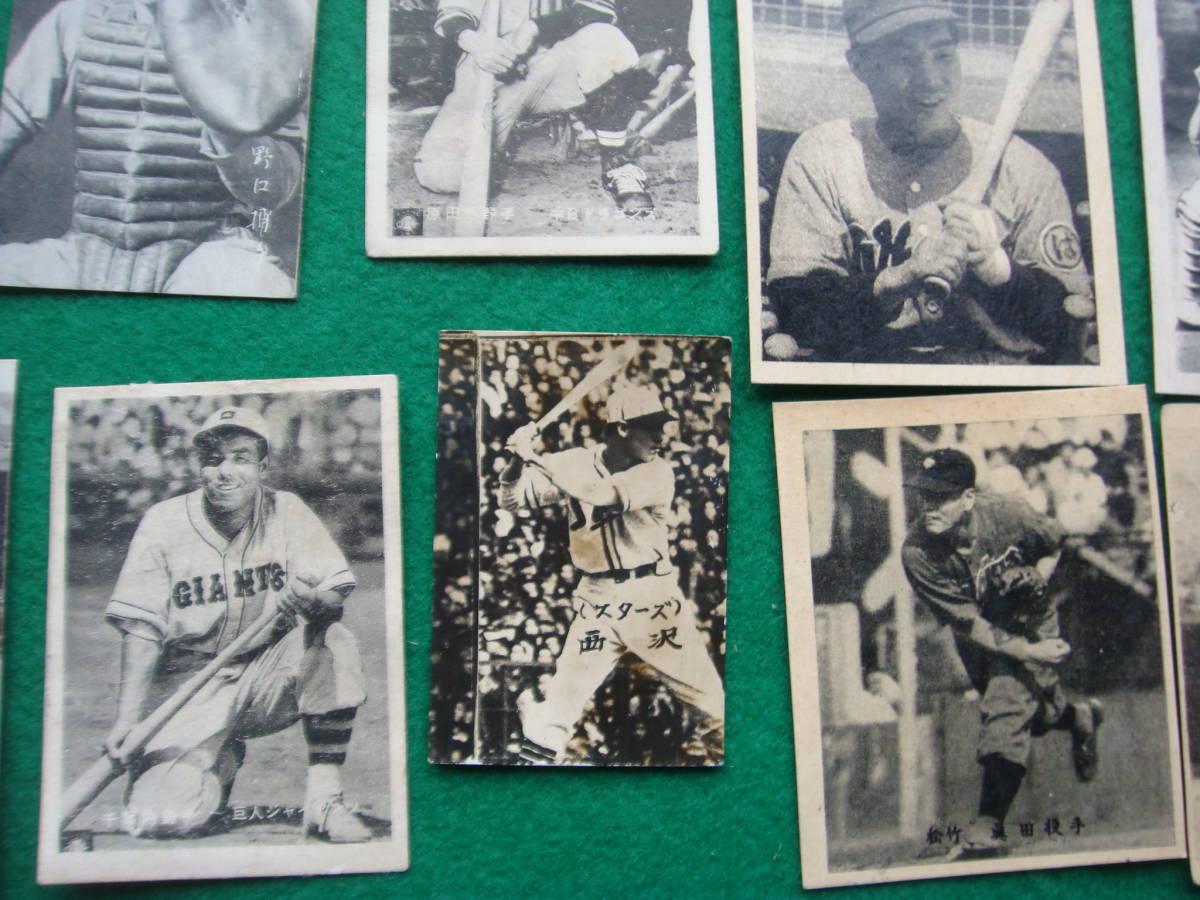 古い野球選手の写真・プロマイド 37枚 検索プロ野球 東急松竹ロビンズ 毎日西鉄西日本 国鉄中日金星大映巨人時代_画像8