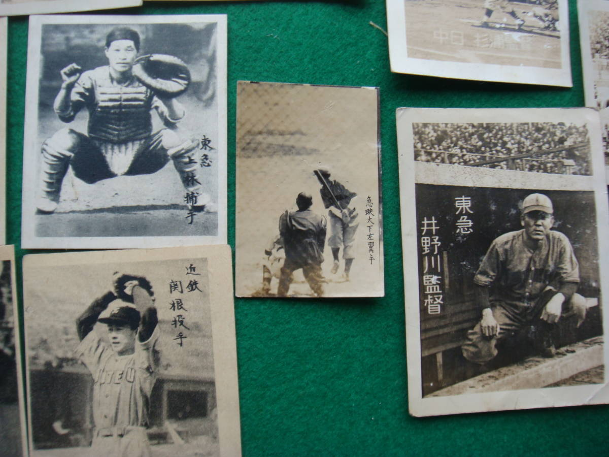古い野球選手の写真・プロマイド 37枚 検索プロ野球 東急松竹ロビンズ 毎日西鉄西日本 国鉄中日金星大映巨人時代_画像9