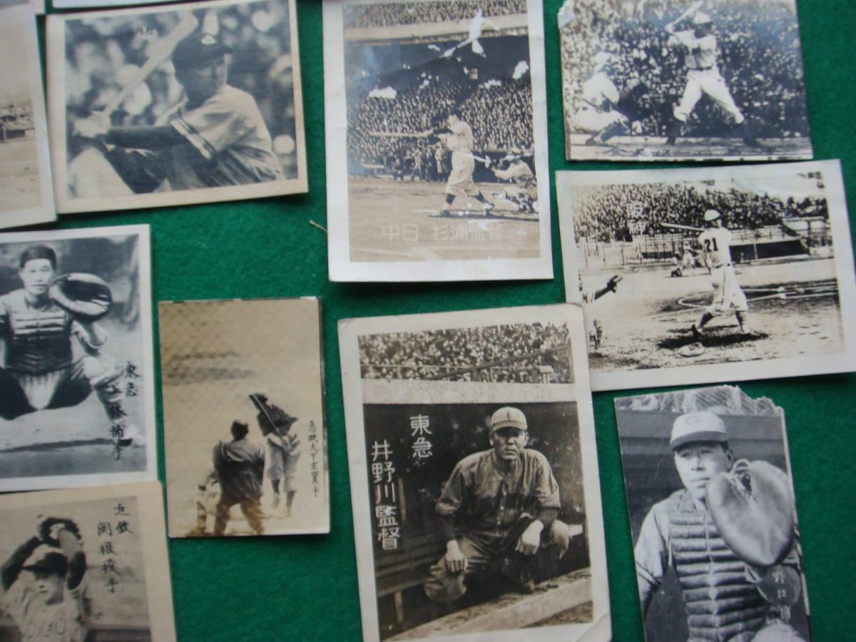 古い野球選手の写真・プロマイド 37枚 検索プロ野球 東急松竹ロビンズ 毎日西鉄西日本 国鉄中日金星大映巨人時代_画像10