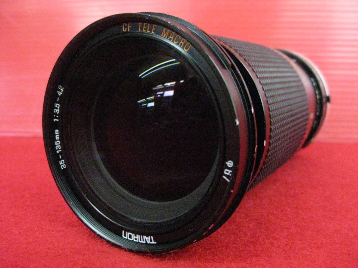 【ハッピー】Tamron タムロン レンズ CF TELE MACRO 35-135mm F3.5-4.2 φ67 キャノン用 22A 202024
