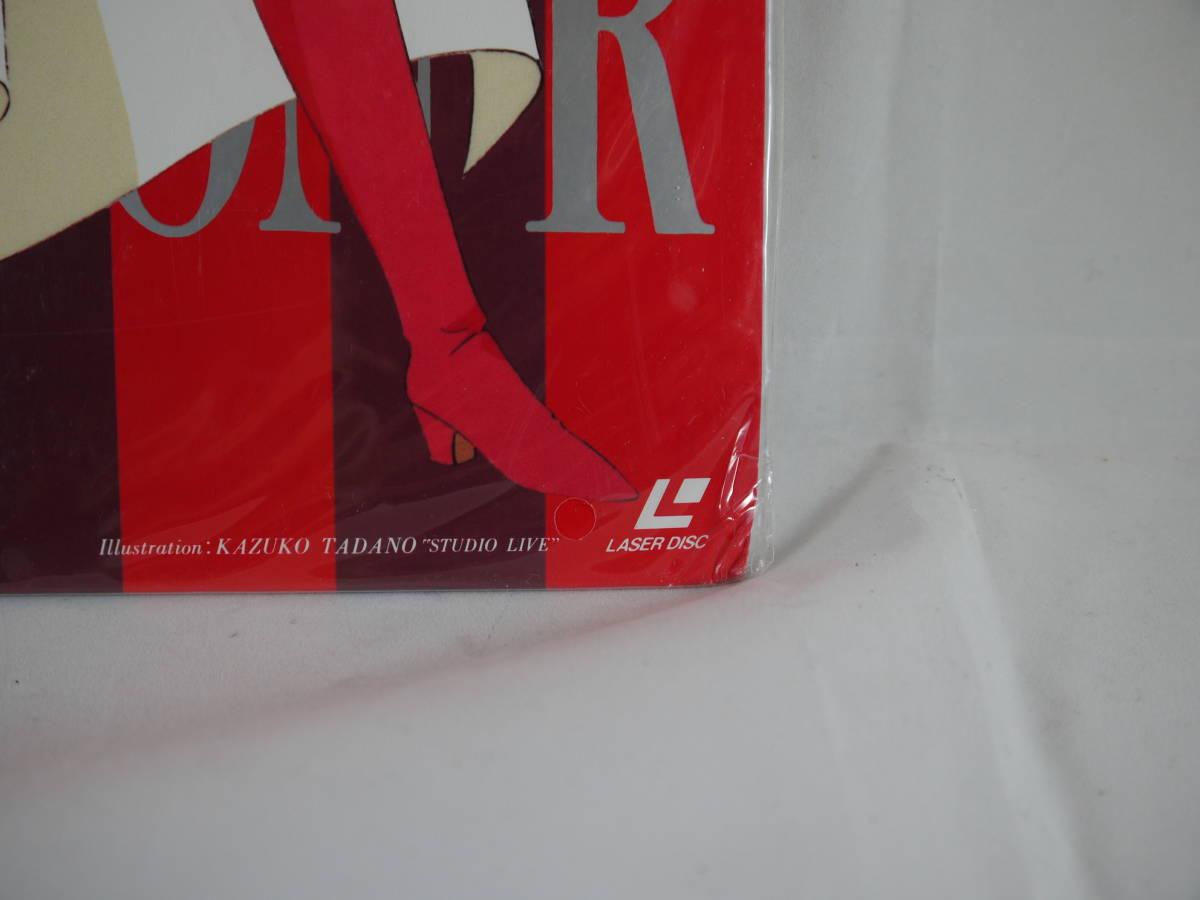 美少女戦士 セーラームーンR LASER DISC LD レーザーディスク TOEI 東映 vol1_画像7