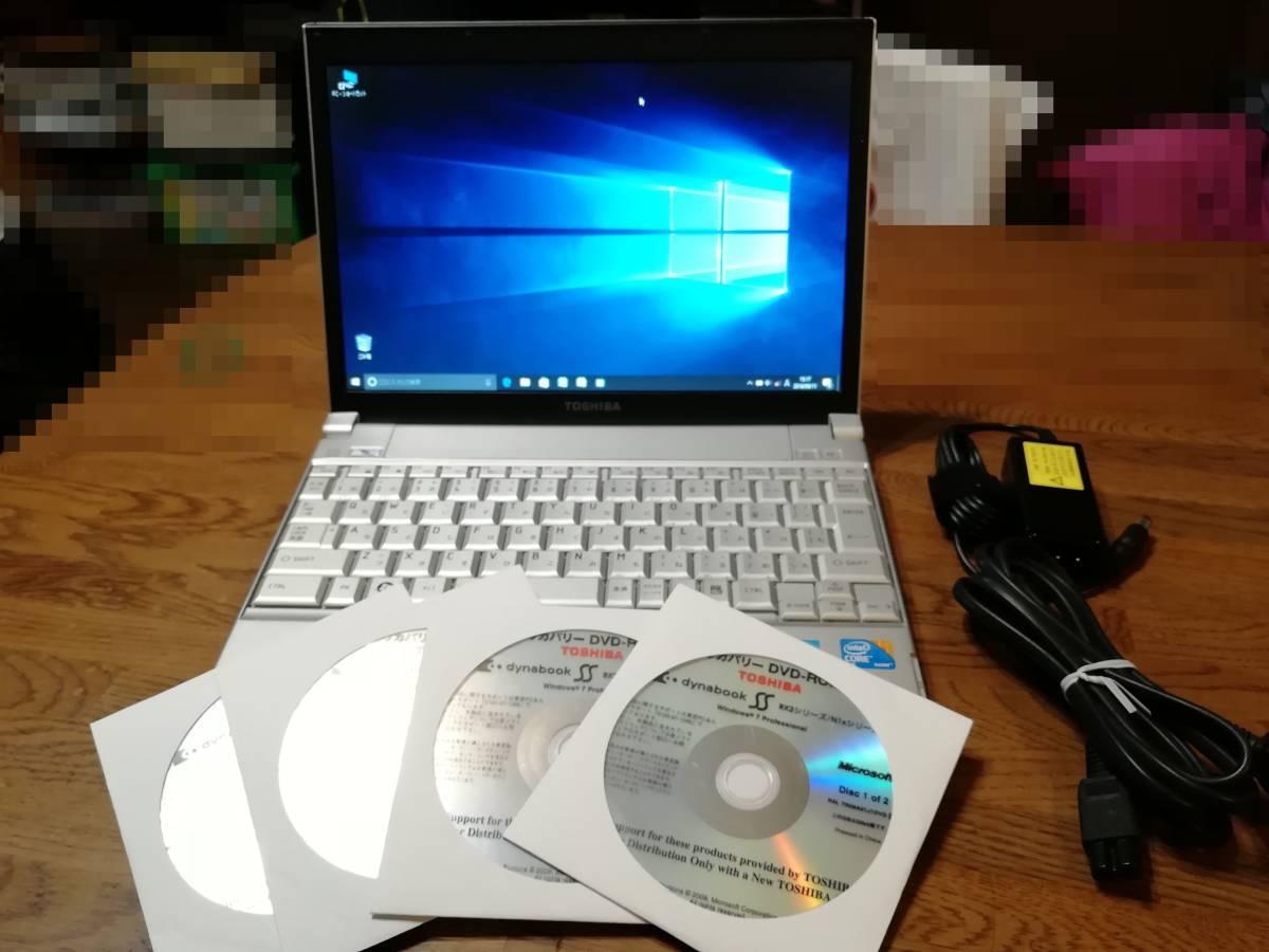 ☆☆☆ 東芝ダイナブック SS RX2L SSD120GB windows10 2GB wifi ☆☆☆