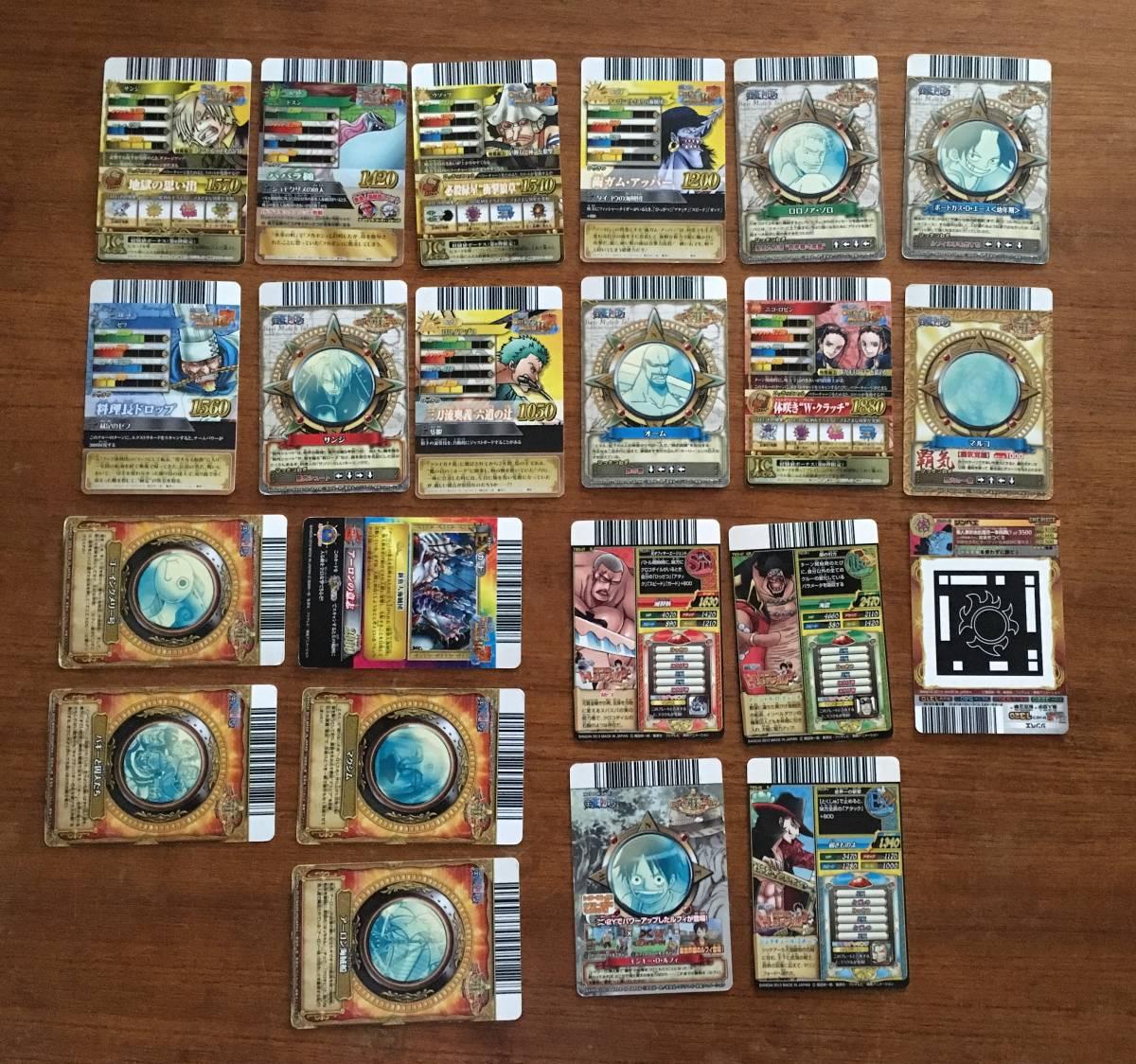 ワンピース トレーディングカード 22枚セット_画像2