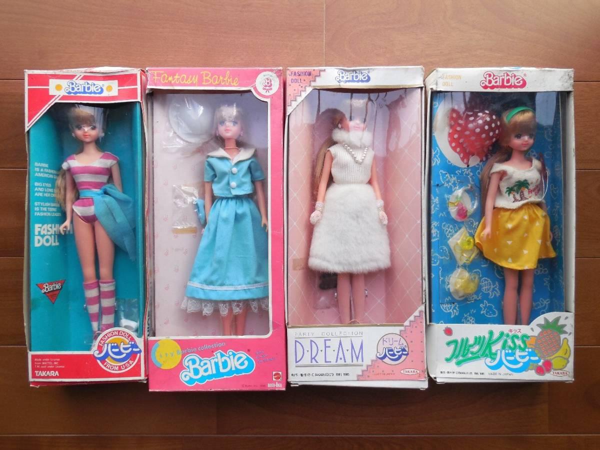 ★1985年1986年 タカラ マテル バービー 4種4箱 ドリームバービー フルーツキッスバービー シティバービーコレクション ファッションドール