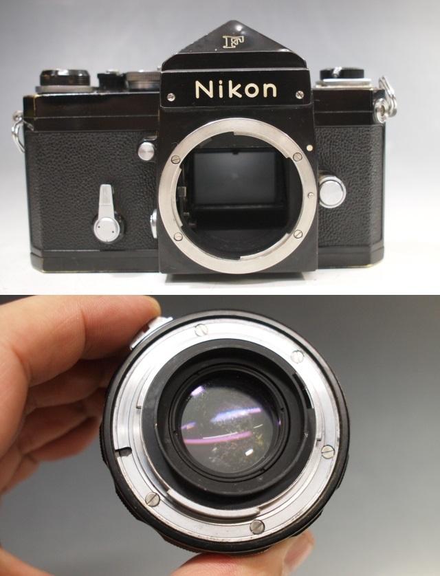 ◆Nikon【F】アイレベル+レンズ【NIKKOR-H Auto 1:2 f=50mm】現状・ジャンク品 ニコン_画像9