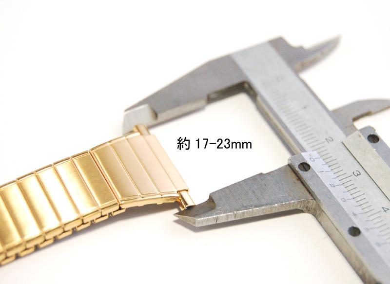 デッドストック メンズウォッチバンド ビンテージ・ヴィンテージ 男性時計ベルト ステンレススチール 伸縮ブレス MB189_画像10