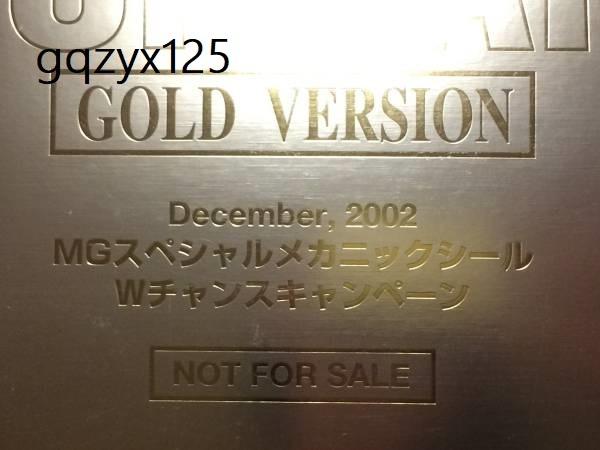 超激レア 30名様限定 バンダイ ガンダム RX-78-2 PG GOLD VERSION 新古品 ガンプラの頂点 パーフェクト