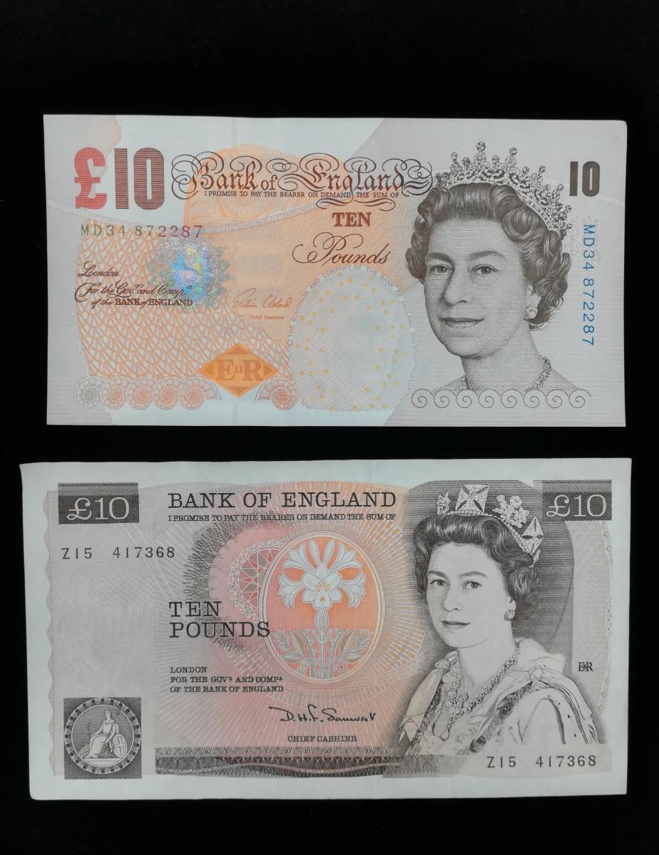 旧イギリスポンド紙幣7枚『美品』 管理755_画像3