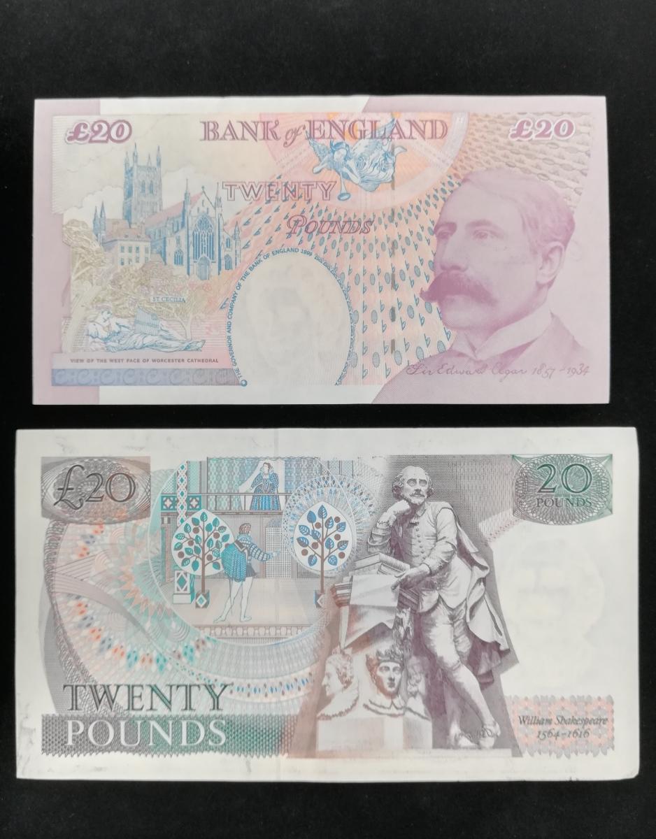 旧イギリスポンド紙幣7枚『美品』 管理755_画像2