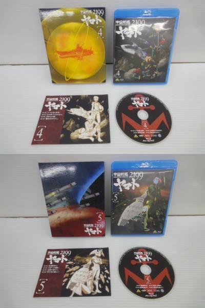 ◆[Blu-ray] 宇宙戦艦ヤマト2199 初回版 全7巻セット 中古品 syadv007735