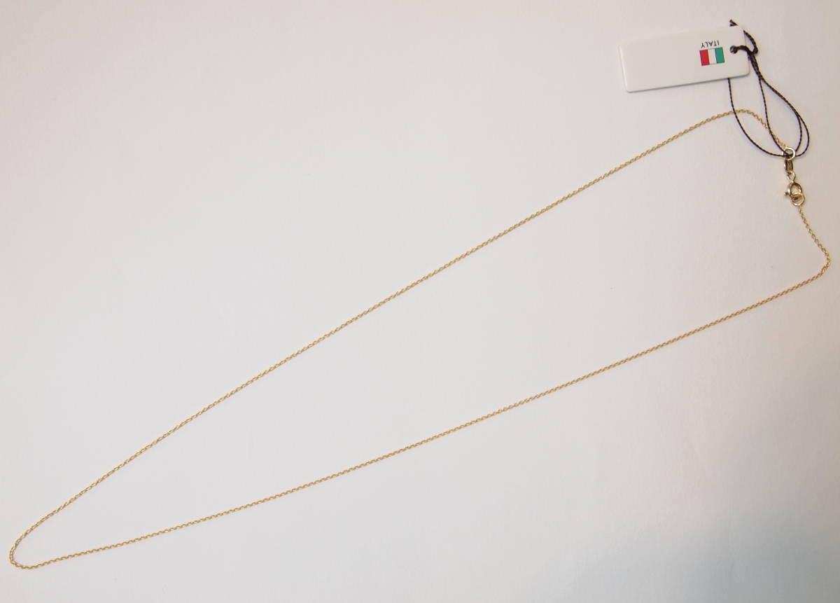 新品 送料無料 イタリア製 18金イエローゴールド 50cm セミロング アズキ タイプ ネックレス チェーン/K18YG/50センチ/定番/即決有_全長約50センチ