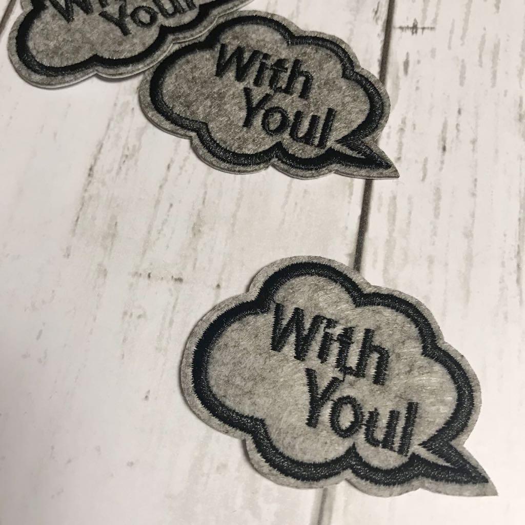 【ワッペン1枚】「With You」②☆英文吹き出し★アイロンワッペン☆入園入学新学期準備にアップリケ_画像1