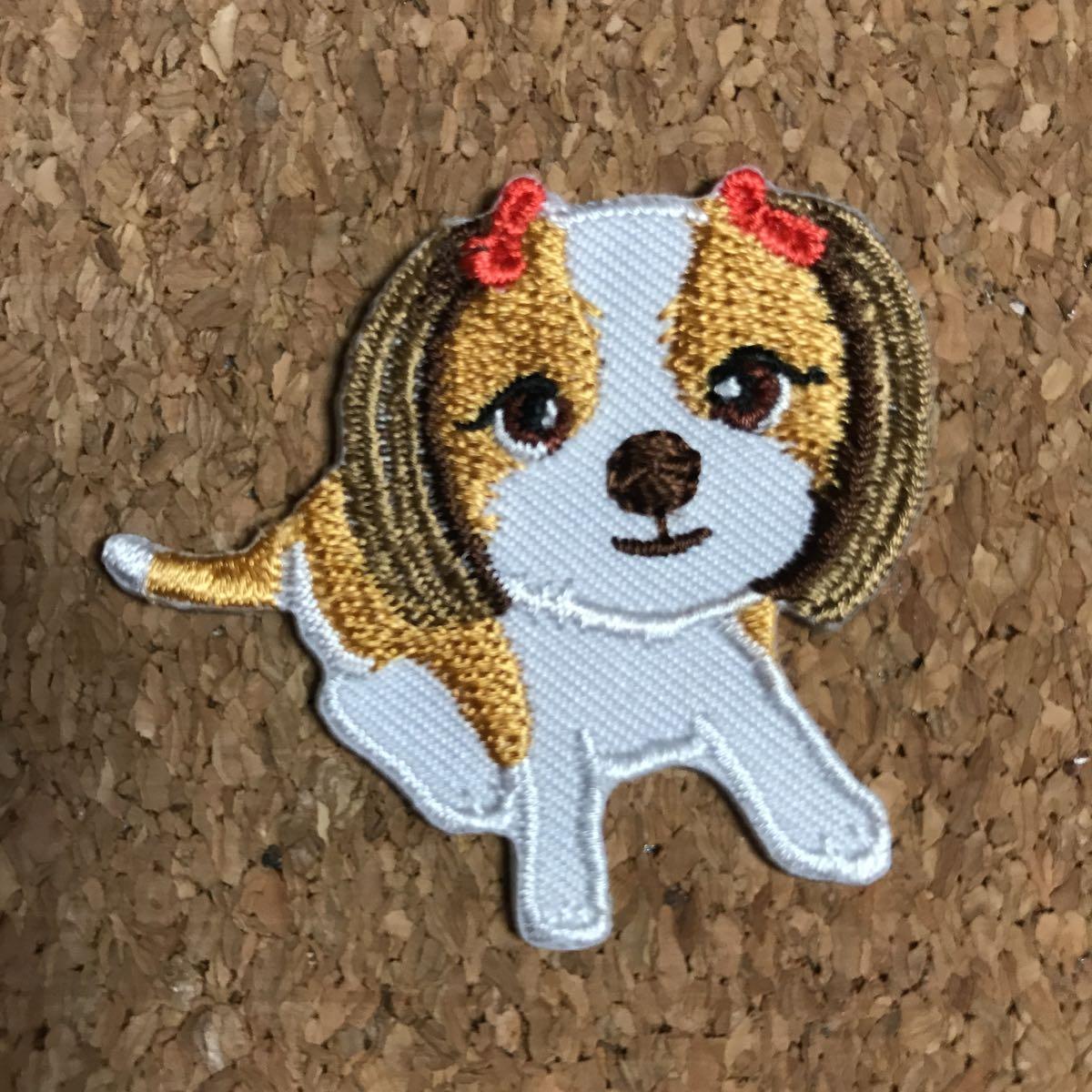 【ワッペン】シーズー★アイロンワッペン☆入園入学新学期準備にアップリケ犬ペット生き物