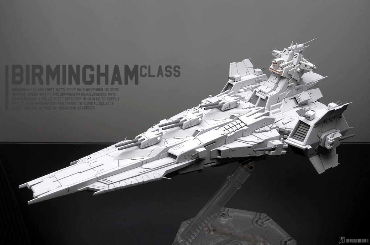 1:1200 バーミンガム フルスクラッチ塗装完成品-機動戦士ガンダム0083 STARDUST MEMORY