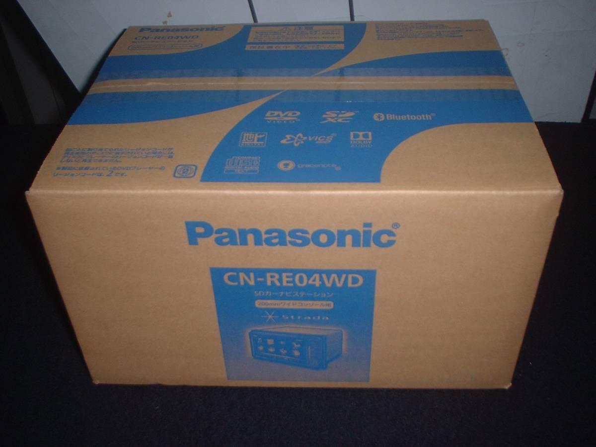 パナソニックカーナビ CN-RE04WD 200mmワイドコンソール用 G15