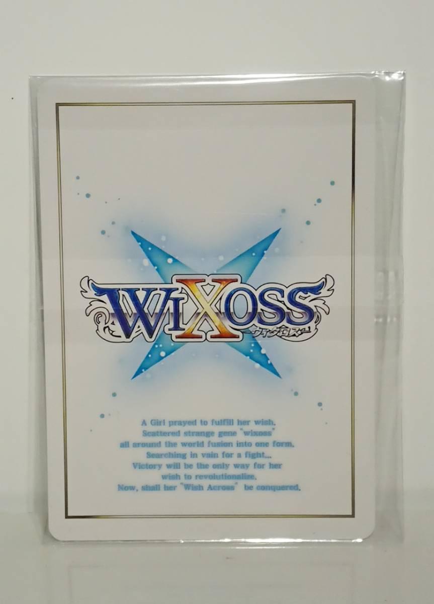【WIXOSS ウィクロス】 アロス・ピルルク SPK04-02 【コングラ】_画像2