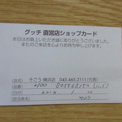 超美品★GUCCI☆グッチ☆花柄トートバッグ☆大人気完売☆_画像7