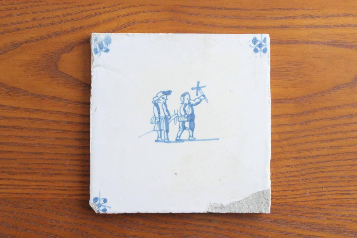デルフトタイル 子供/染付 骨董 白磁 古道具 古陶 民藝 ブロカント アンティーク ヴィンテージ オランダ デルフト フェルメール