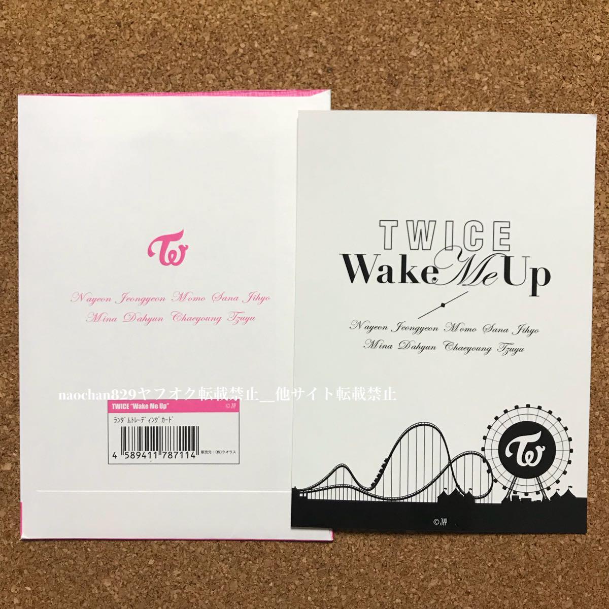 ◆チェヨン CHAEYOUNG◆ランダムトレカ TWICE WakuMeUp ハイタッチ会会場限定グッズ フォトカード official/CD よみうりランド 三つ編み_画像2