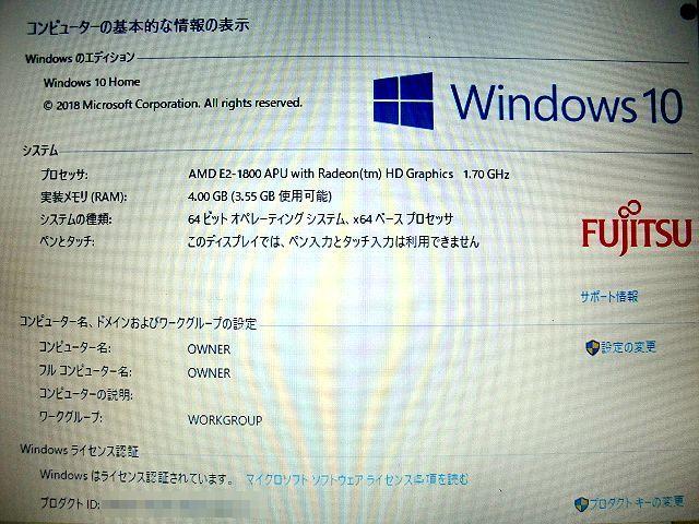最新 Windows10 Office2016【LIFEBOOK AH40/J】HDD750GB/メモリ4G/高機能AMD E2/無線LAN/HDMI/DVDスーパーマルチ/WEBカメラ/Bluetooth_画像3