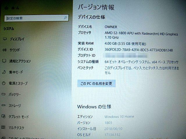 最新 Windows10 Office2016【LIFEBOOK AH40/J】HDD750GB/メモリ4G/高機能AMD E2/無線LAN/HDMI/DVDスーパーマルチ/WEBカメラ/Bluetooth_画像4