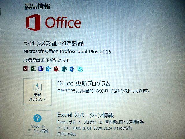 最新 Windows10 Office2016【LIFEBOOK AH40/J】HDD750GB/メモリ4G/高機能AMD E2/無線LAN/HDMI/DVDスーパーマルチ/WEBカメラ/Bluetooth_画像5