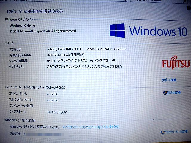 高速SSD240GB 最新 Windows10 Office2016【LIFEBOOK AH550/5B】メモリ4G/高機能Core i5 560M/無線LAN/HDMI/BD-RE(Blu-ray)搭載/WEBカメラ_画像3