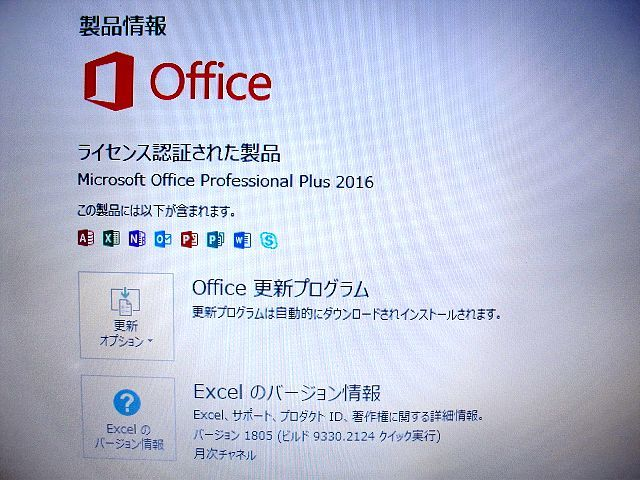 高速SSD240GB 最新 Windows10 Office2016【LIFEBOOK AH550/5B】メモリ4G/高機能Core i5 560M/無線LAN/HDMI/BD-RE(Blu-ray)搭載/WEBカメラ_画像5