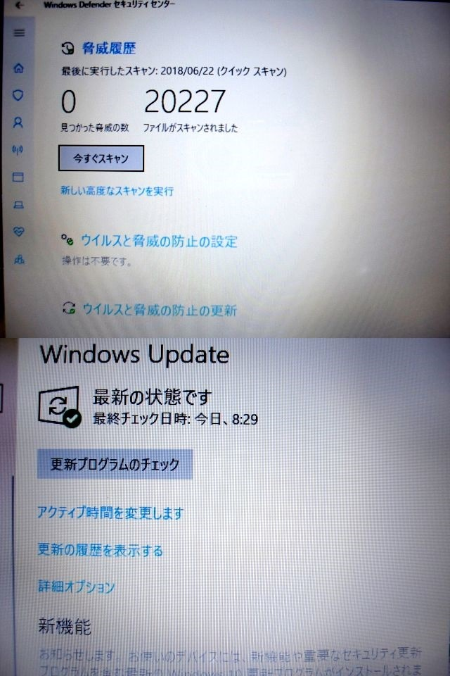 高速SSD240GB 最新 Windows10 Office2016【LIFEBOOK AH550/5B】メモリ4G/高機能Core i5 560M/無線LAN/HDMI/BD-RE(Blu-ray)搭載/WEBカメラ_画像6