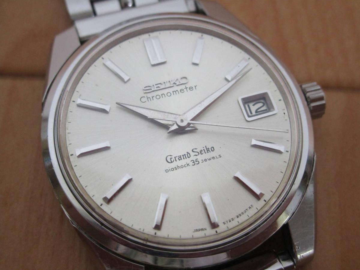 Grand Seiko / グランドセイコー / 5722-9990 / SS / Chronometer / Diashock35石 / メダリオン(セカンド獅子メダル)/ 手巻き式 / 可動品
