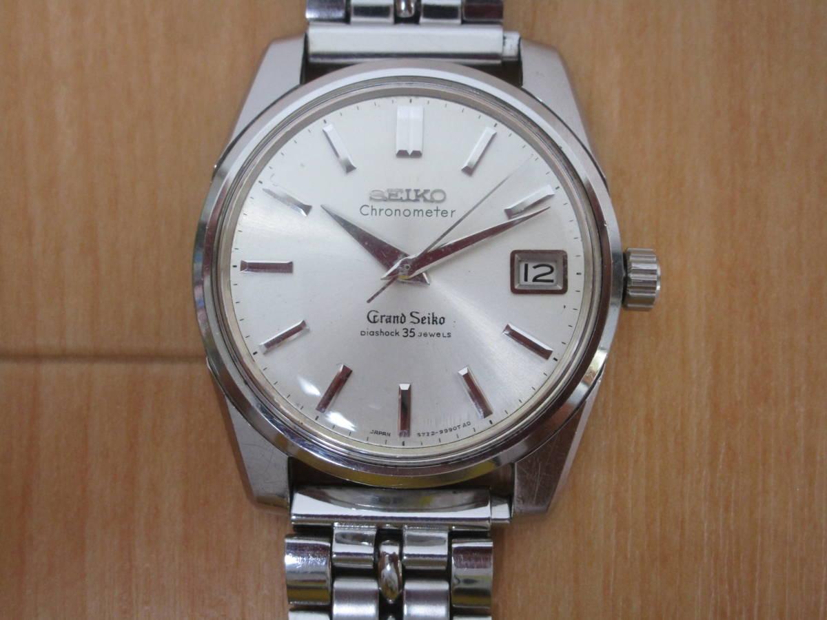 Grand Seiko / グランドセイコー / 5722-9990 / SS / Chronometer / Diashock35石 / メダリオン(セカンド獅子メダル)/ 手巻き式 / 可動品_画像2