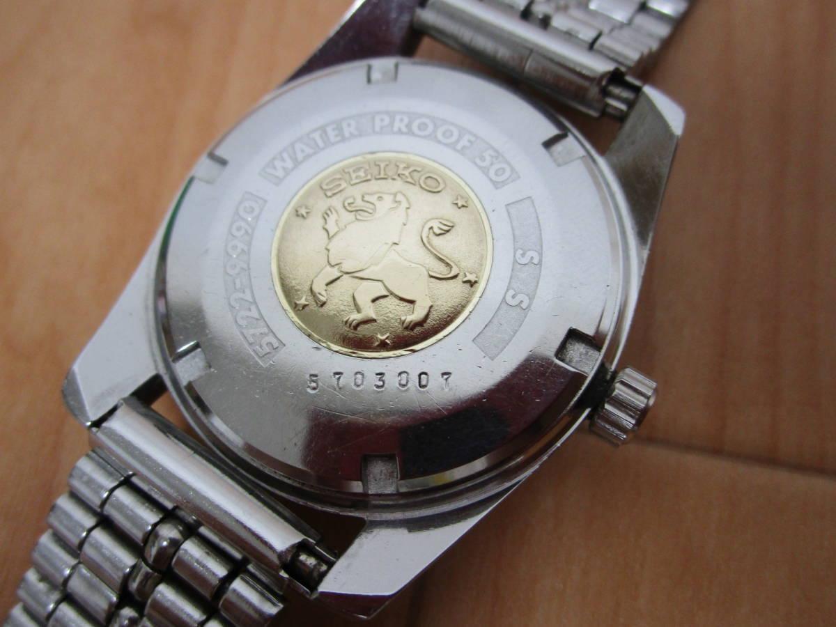 Grand Seiko / グランドセイコー / 5722-9990 / SS / Chronometer / Diashock35石 / メダリオン(セカンド獅子メダル)/ 手巻き式 / 可動品_画像4