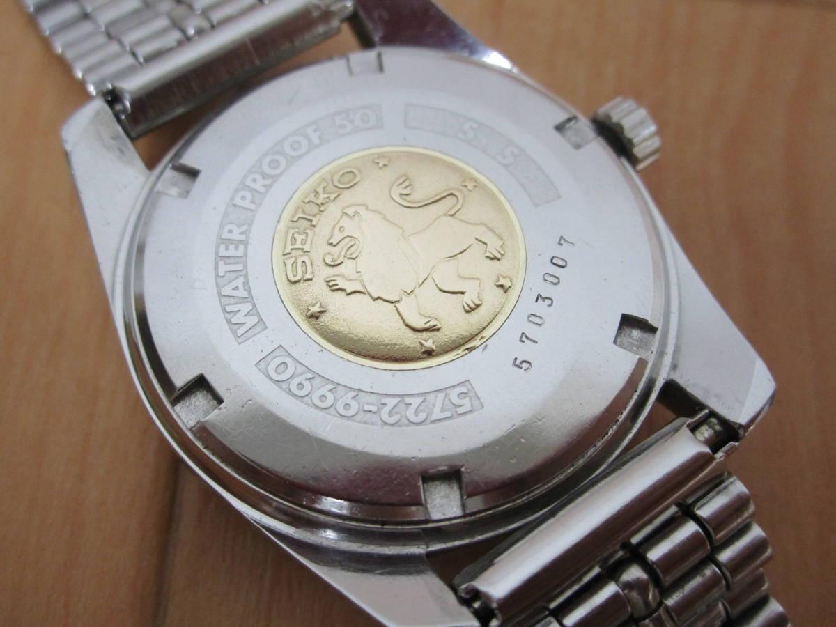 Grand Seiko / グランドセイコー / 5722-9990 / SS / Chronometer / Diashock35石 / メダリオン(セカンド獅子メダル)/ 手巻き式 / 可動品_画像5