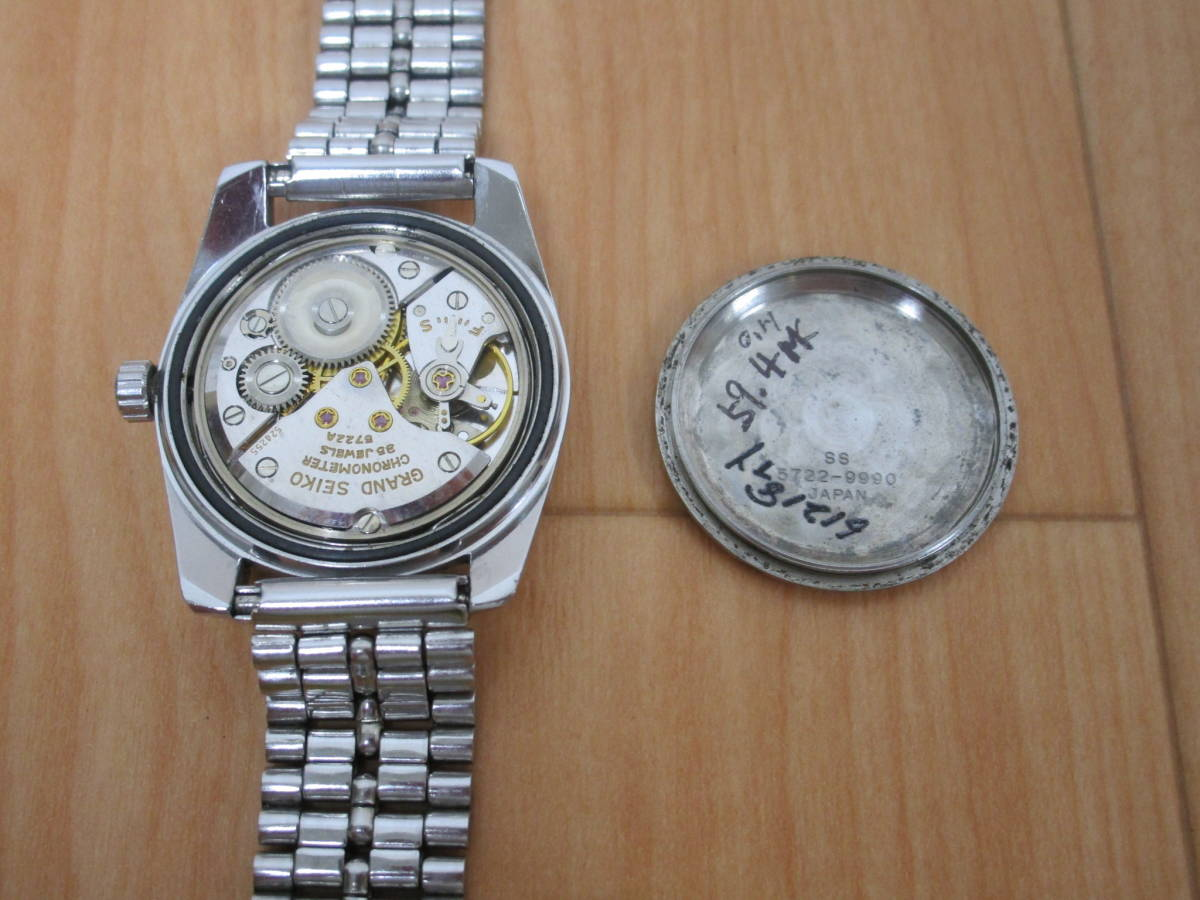Grand Seiko / グランドセイコー / 5722-9990 / SS / Chronometer / Diashock35石 / メダリオン(セカンド獅子メダル)/ 手巻き式 / 可動品_画像6