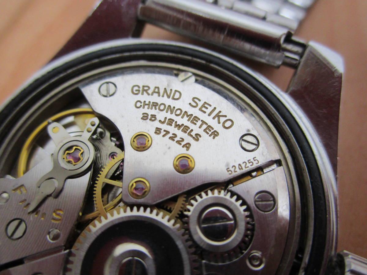 Grand Seiko / グランドセイコー / 5722-9990 / SS / Chronometer / Diashock35石 / メダリオン(セカンド獅子メダル)/ 手巻き式 / 可動品_画像8