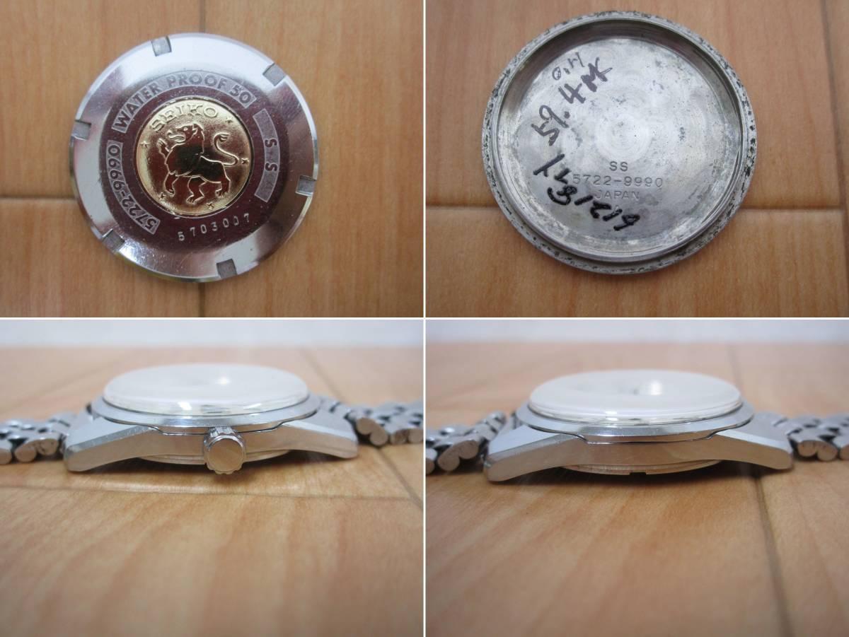 Grand Seiko / グランドセイコー / 5722-9990 / SS / Chronometer / Diashock35石 / メダリオン(セカンド獅子メダル)/ 手巻き式 / 可動品_画像9