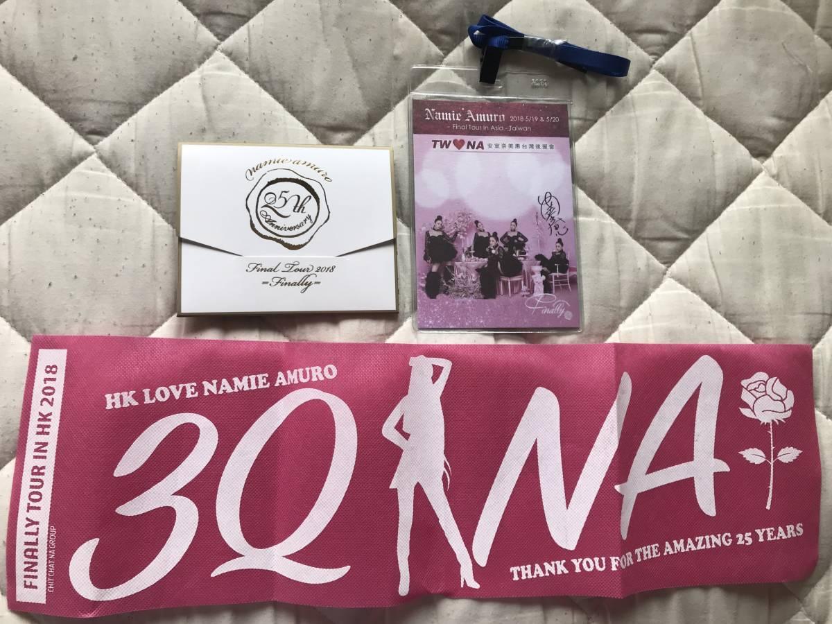 安室奈美恵★namie amuro Final Tour2018アジア公演台湾、香港限定応援グッズラスト3点★レア