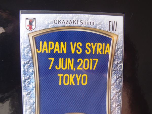 1of1 【岡崎慎司】 サッカー 日本代表 ジャージー カード 2017.6.7 vs Syria JFA SAMURAI BLUE JAPAN W杯 プレミアリーグ・レスター epoch_画像3