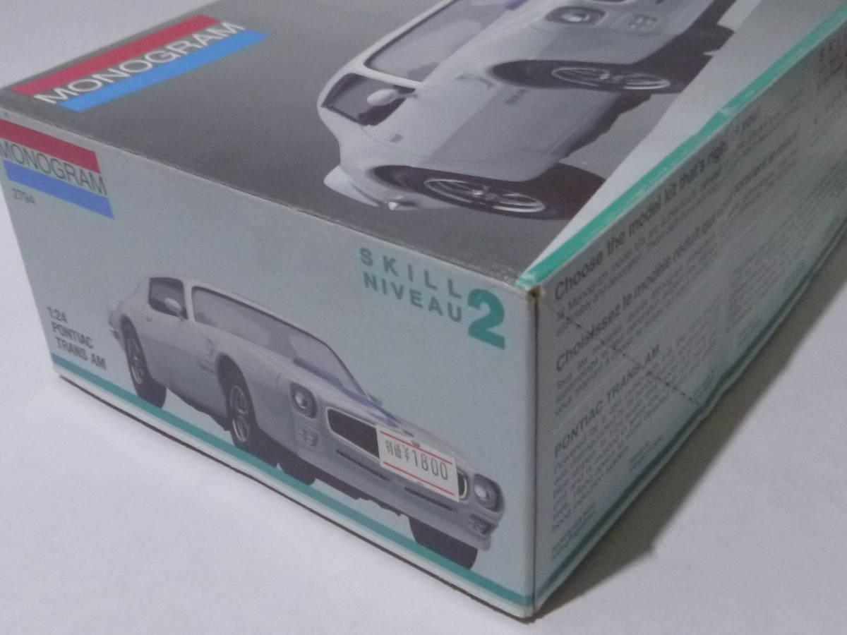 モノグラム 1/24 ポンティアック トランザム 1970 Monogram PONTIAC FIREBIRD TRANS AM/Pony muscle Vintage Plastic Model Car Kit 絶版_画像10
