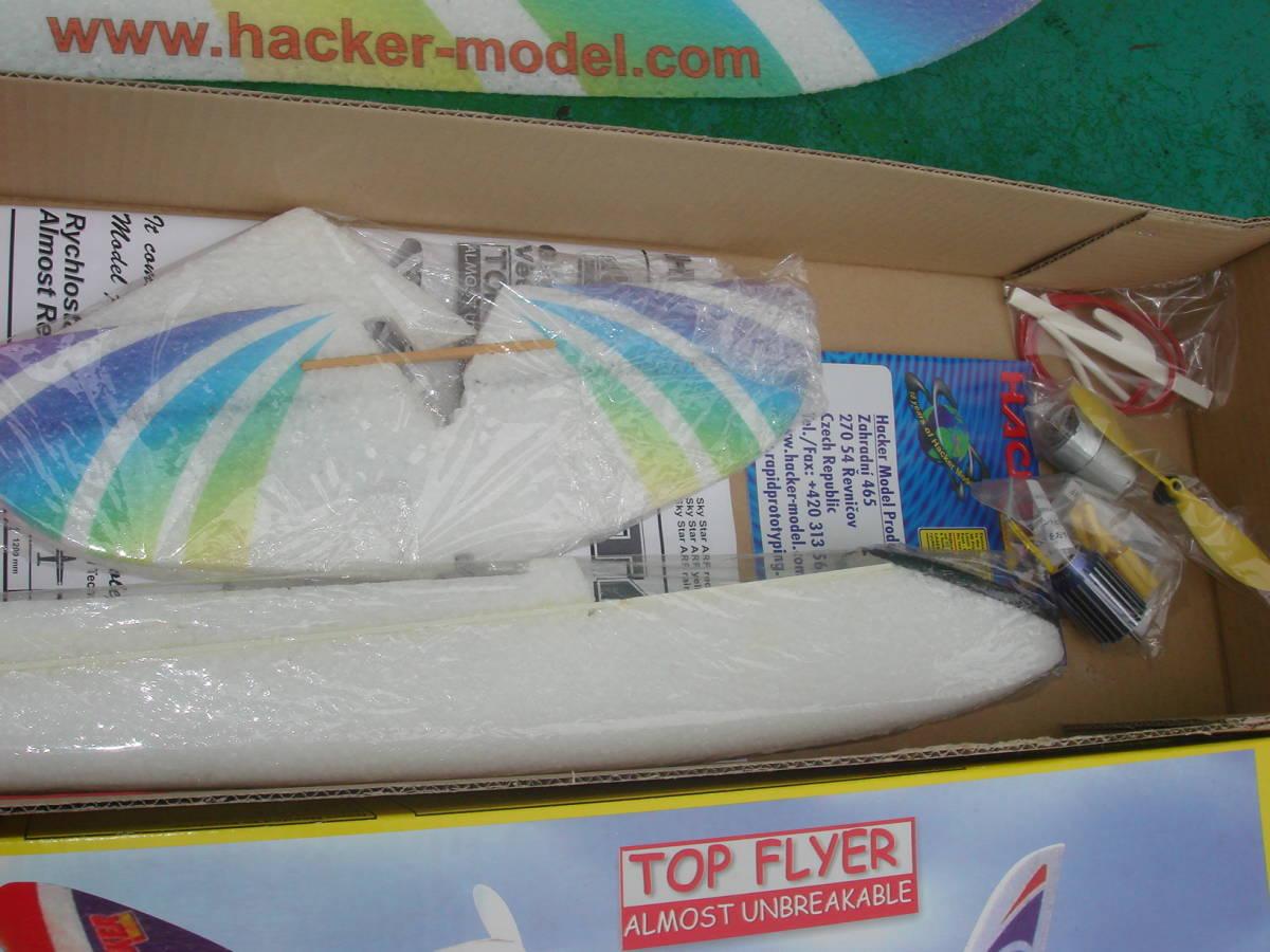 【即決】Hacker SkyStar Motor Glider モーターグライダー ★ブラシレスモーター+30AESC+9gサーボ 組み込み済 _画像5